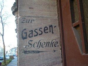 Gassenschenke