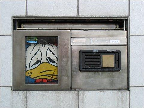 Briefkasten mit Sprechanlage (Fürth, Herrnstraße)