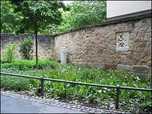 Relief am Westeingang des Stadtparks