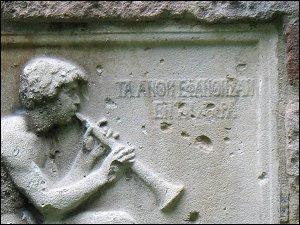 Relief am Westeingang des Stadtparks (Detail)