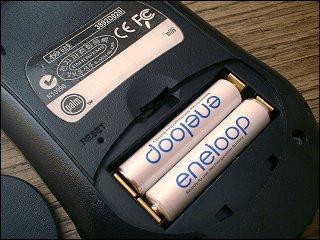 eneloop-Akkus in Micro-Größe (AAA)