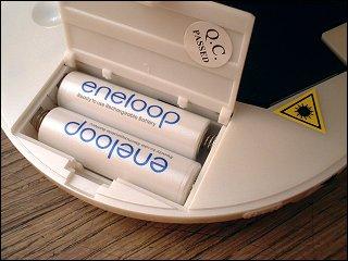 eneloop-Akkus in Micro-Größe (AA)
