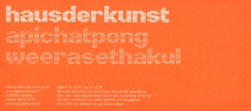 Eintrittskarte zur Ausstellung Apichatpong Weerasethakul im Münchener Haus der Kunst