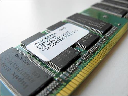 Der defekte RAM-Riegel