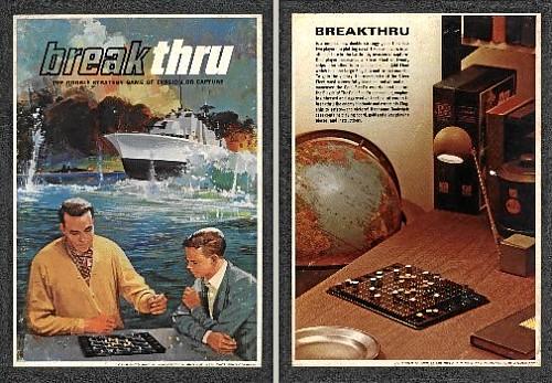 Breaktru-Schuber (US-Ausführung)
