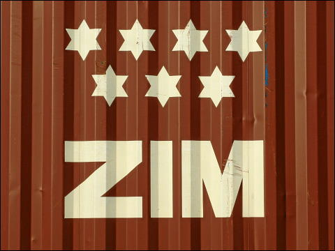 Container der Zim Integrated Shipping Services