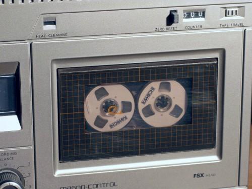 Das Kassettenfach des Philips N2521 (Foto: Ralph Stenzel)