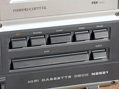 Laufwerkstasten des Philips N2521 (Foto: Ralph Stenzel)